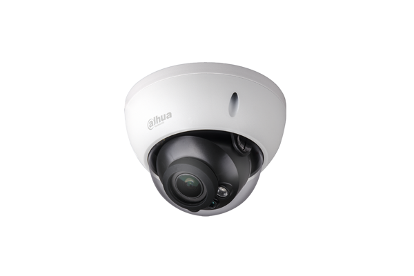 Dahua Technology debuts latest video surveillance technology