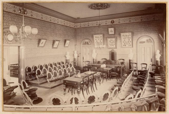 Old Council Chambers