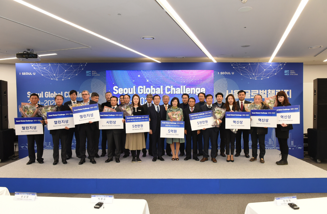 First Seoul Global Challenge winners announced
