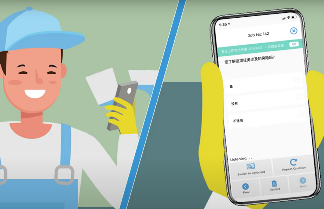 Australian tech start-up launches voice-activated health and safety auditing tool